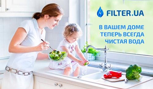 <b>Гейзер</b> - купить в Киеве <b>фильтр</b> для очистки воды <b>Гейзер</b> по ...