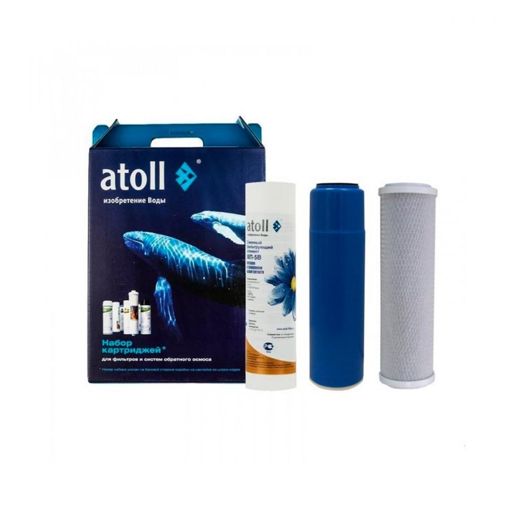 На изображении Комплект картриджей Atoll ЭКО №203