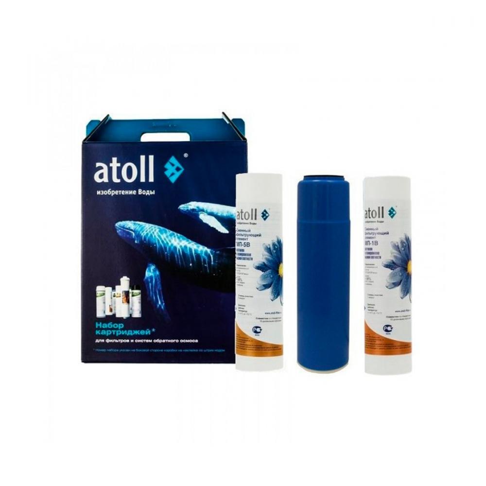 На изображении Комплект картриджей Atoll ЭКО №202