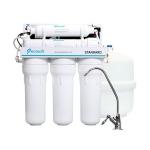 Фото 1 - На изображении Фильтр обратного осмоса Ecosoft Standart 5-50 P с насосом