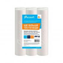 """На изображении Комплект картриджей 6 шт. из вспененного полипропилена Ecosoft 2,5""""х10"""" 10 мкм"""