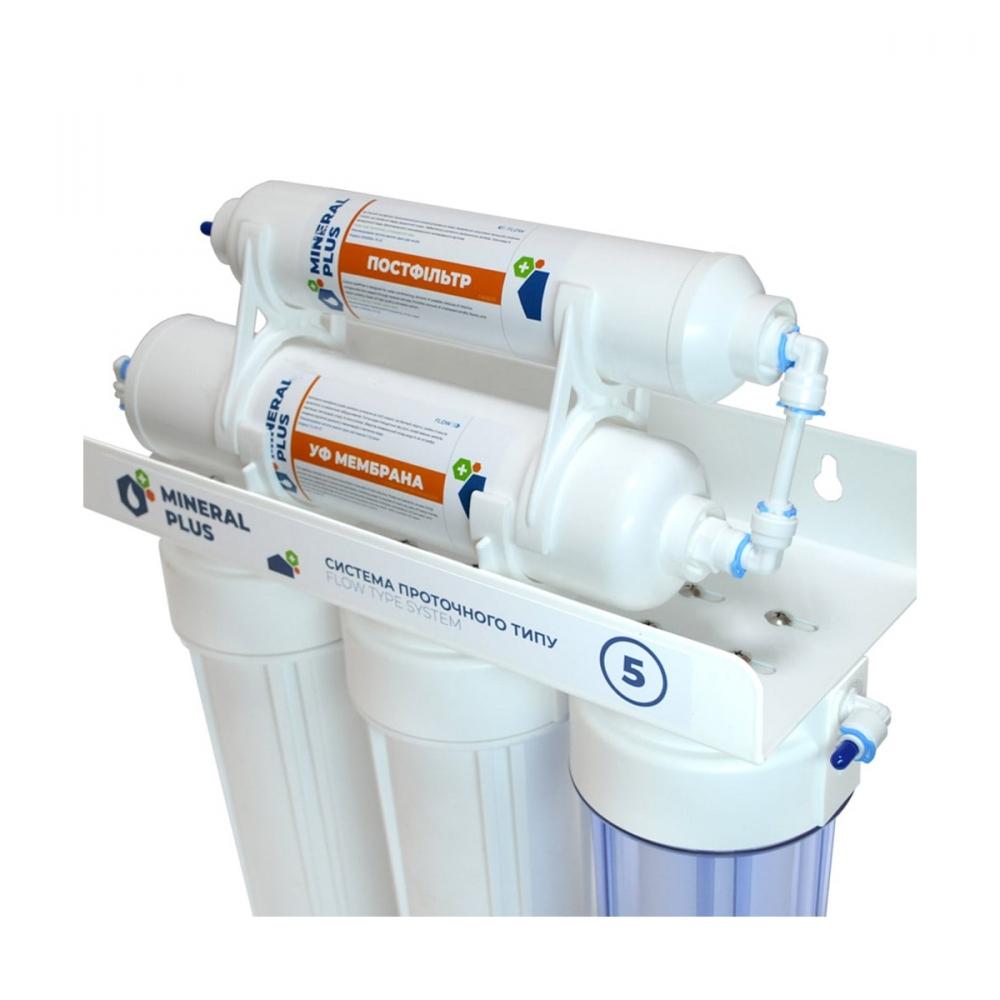 На изображении Система ультрафильтрации Mineral Plus 5UF-PRO