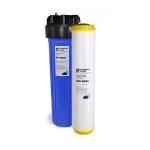 Фото 1 - На изображении Фильтр Mineral plus Big Blue 20 с картриджем для умягчения (катионитовая смола)