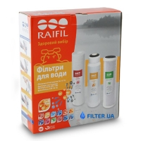 Комплект сменных картриджей к системам Raifil (умягчение)