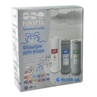 Комплект сменных картриджей Raifil Argentum Silver