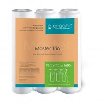 На изображении Комплект картриджей Organic Master Trio для проточных фильтров