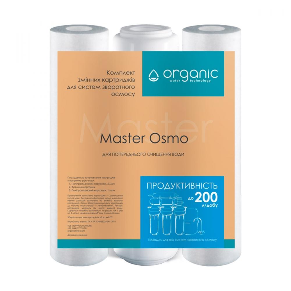 На изображении Комплект картриджей Organic Master Osmo