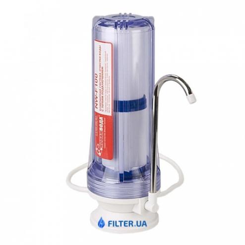 Фото 1 - На изображении Проточный фильтр Новая Вода NW-F100