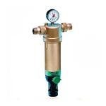 Фото 1 - На изображении Фильтр механической очистки HoneyWell F76S-1AAM для горячей воды