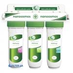Фото 1 - На изображении Система ультрафильтрации Vital Energy 5 Green Line Наноосмос