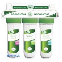 Система ультрафильтрации Vital Energy 5 Green Line Наноосмос
