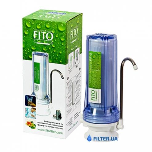 Фото 1 - На зображенні Проточний фільтр Fito Filter FF-2