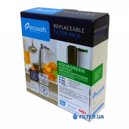 Фото 1 - На изображении Комплект картриджей Ecosoft AquaGreen 1-2-3 для обратного осмоса