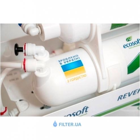 Фото 3 - На изображении Фильтр обратного осмоса Ecosoft MO 5-75