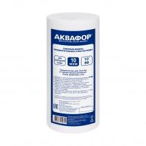 На изображении Картридж полипропиленовый Аквафор ЭФГ 112/250 10 мкм (BB10)