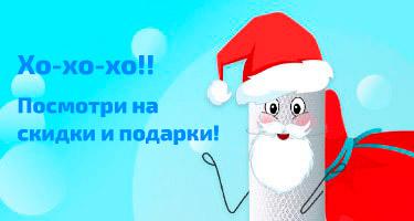 Хо-хо-хо!! Скоро новый год!
