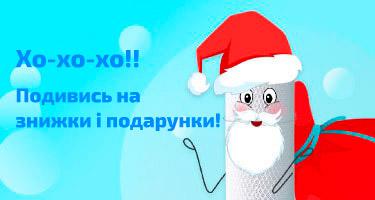 Хо-хо-хо!! Ось вже новий рік!