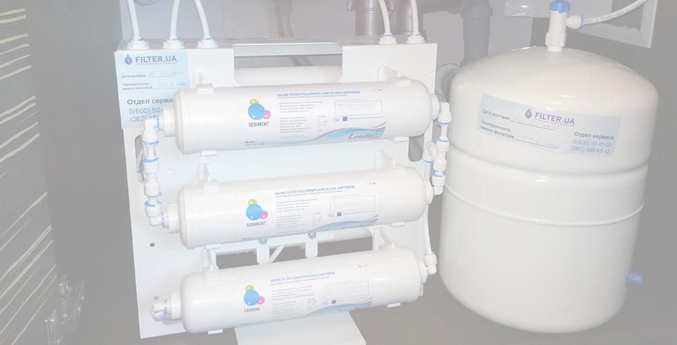установка питьевых фильтров