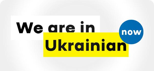 FILTER.UA українською