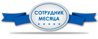 best badge