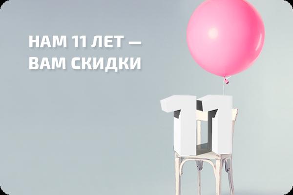 День рождения Filter.ua