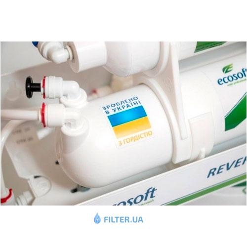 На изображении Фильтр обратного осмоса Ecosoft MO 5-75