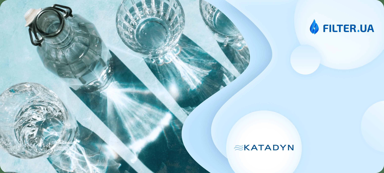 Katadyn