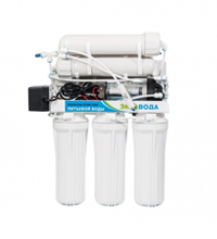 Фільтр зворотного осмосу ЭКО Вода RO-300 GPD