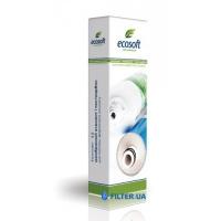 Комплект картриджів для зворотного осмосу Ecosoft CSVRO75ECO (4-5 ст)