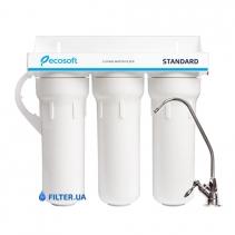 На зображенні Проточний фільтр Ecosoft Standard