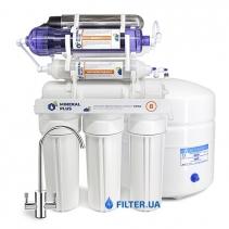На зображенні Фільтр зворотного осмосу Mineral Plus Extra 8 UF