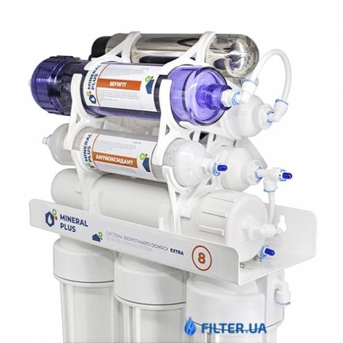 Фото 4 - На зображенні Фільтр зворотного осмосу Mineral Plus Extra 8 UF