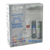 На зображенні Комплект змінних картриджів Raifil Argentum Silver