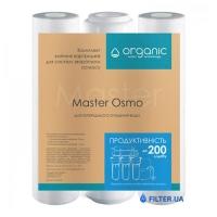На изображении Комплект картриджів Organic Master Osmo