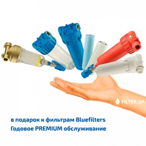 Фото 4 - На зображенні Фільтр зворотного осмосу Bluefilters New Line RO-8