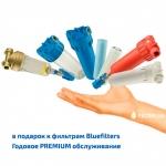 Фото 4 - На зображенні Фільтр зворотного осмосу Bluefilters New Line RO-6