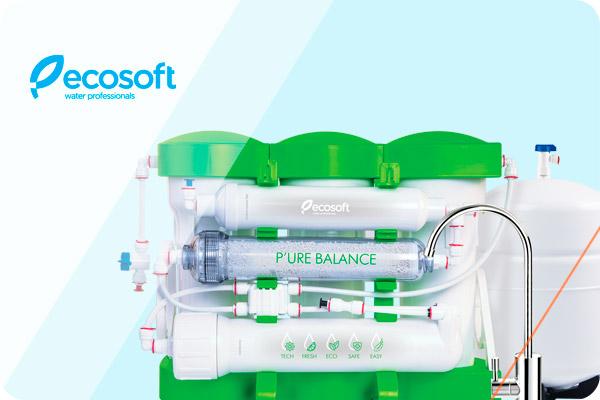Подарунки для Ecosoft Pure Balance